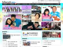 TVB官方网站