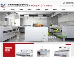 喜德力商用电磁炉官方网站