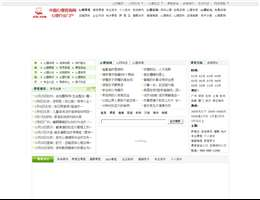 中国心理咨询网