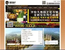 镇江智谷房地产开发有限公司