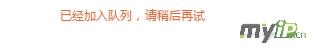 天津之信矿产资源经营有限公司